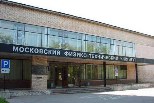 Resultado de imagen de Instituto de Física y Tecnología de Moscú,