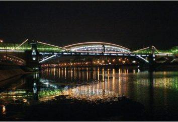 Pont Bogdana Hmelnitskogo – l'un des plus beaux ponts de la capitale