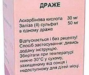"""Preparat z żelaza """"Ferropleks"""": instrukcje użytkowania"""