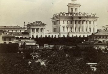 Pashkov House: Historia w kamieniu, podszyte przez wieki