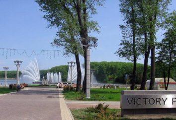 Parco della Vittoria a Minsk: l'indirizzo e le foto