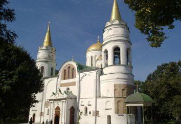 Przemienienia Katedra w Czernihowie: historia, zdjęcia i opinie
