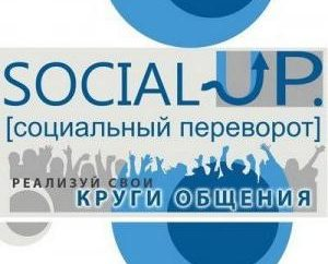 Social Network Social Up: Opinie