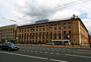 """L'impianto """"Electrosila"""" a San Pietroburgo: l'indirizzo, i prodotti. OAO """"Power Machines"""""""
