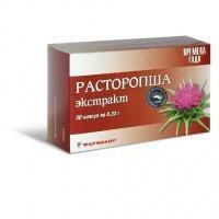 capsules de chardon-Marie. propriétés des plantes utiles