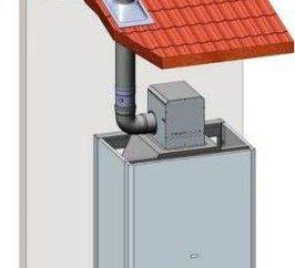 chimenea coaxial para una caldera de gas: la instalación del dispositivo, y reseñas (foto)