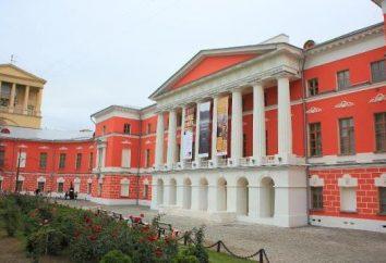 Musée d'histoire contemporaine russe. Musée conserve la mémoire des générations