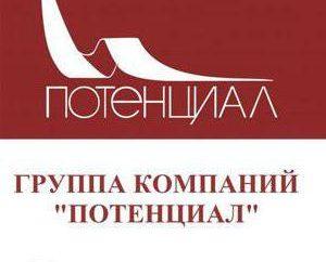 """Jekaterynburg, centrum szkoleniowe """"potencjał"""": adres, pedagogów, recenzje"""