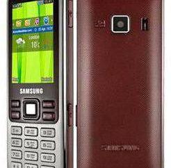 Teléfono Samsung 3322: manual de usuario, especificaciones, comentarios