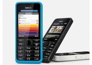 """Teléfono """"Nokia"""" con los botones: la descripción, características, modelos de precios"""