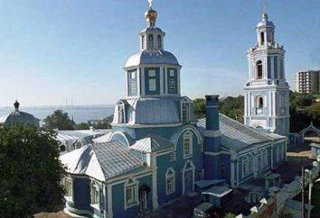 Eglise Saint-Nicolas à Voronej et son histoire