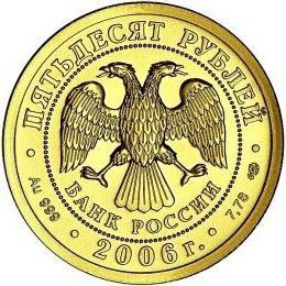 russland münzen katalog