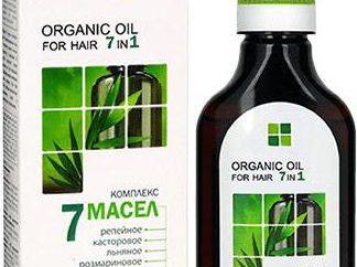 « Huile » (huile) cheveux commentaires des internautes