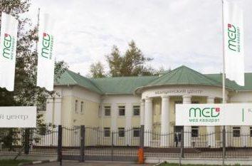 """Multidyscyplinarnym centrum medyczne """"Medkvadrat"""" Kashirka: opinie, ceny"""