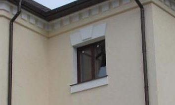 façades humides: quel est-il? Spécifications techniques de façade humide, ses avantages et ses inconvénients