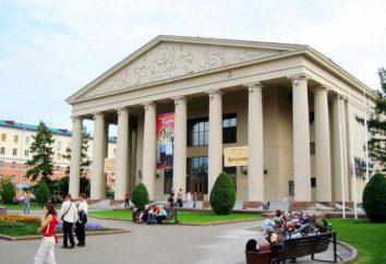 Kemerovo: quel domaine. Localisation géographique et attractions