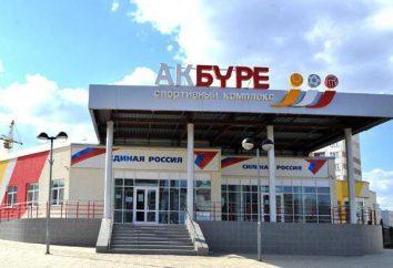 """Kompleks sportowy w Kazaniu """"Ak Bure"""": usługi i komentarze odwiedzających"""