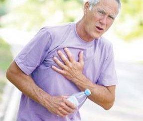 Em alguns casos, dor no peito