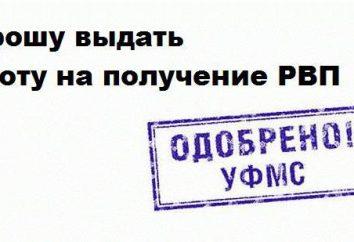 Wie ein Zitat auf der RVP in Russland zu bekommen? Statement, die notwendigen Unterlagen und Verfahren