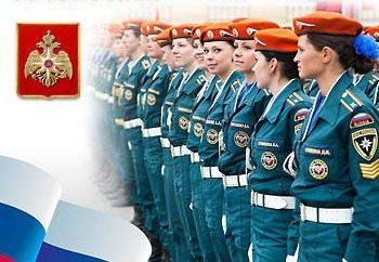 Dia da Defesa Civil. Dia de Defesa Civil – 01 de março