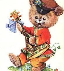 stornelli popolari russi: per bambini e adulti. popolare russa canzoncine divertenti