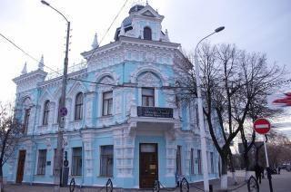 Regional Art Museum Kovalenko Krasnodar