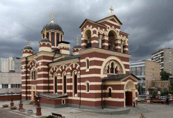 """Templo da Mãe de Deus ícone """"alegria e consolação"""" no Khodynka"""