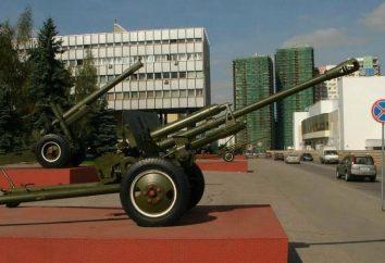 Musée d'Etat de la Défense de Moscou. Musée de Moscou Défense: photos et commentaires