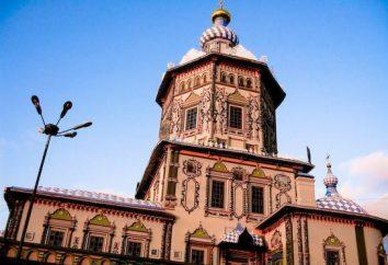 Catedral de Peter e Paul, Kazan. Catedral de Peter e Paul: história e foto