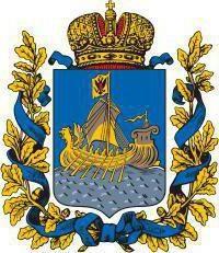 Kostroma Província: County e sua história