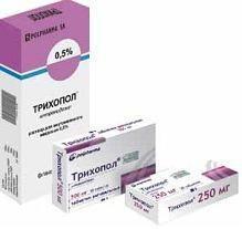 Drug « métronidazole » – est un analogue de « trihopol »