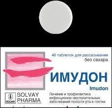 """Podstawowym lekiem i jej odpowiednik: """"Imudon"""" i """"IRS-19"""""""