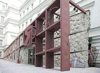 Muzeum Majakowskiego w Moskwie na Łubiance