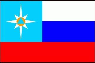 Quelle est la défense civile de la Fédération de Russie? installations de défense civile