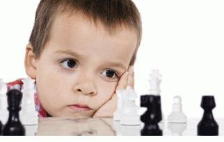 Elaborar um plano de trabalho com crianças sobredotadas