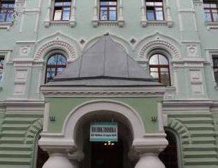 Research Institute. Herzen (Institut in Moskau): Klinik, Preis, Adresse und Bewertungen