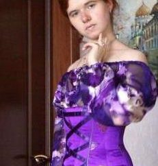 Elena Samoilova: Biografie, Kreativität und Autor