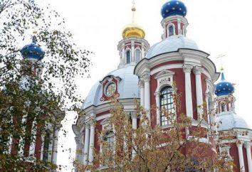 Iglesia Clemente, Papa: Descripción, historia y hechos interesantes