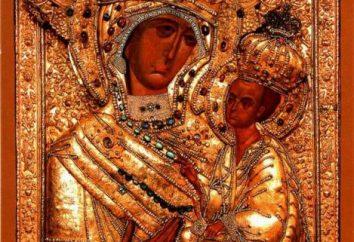 Świątynia Tychwina Ikona Matki Bożej w Aleksiejewskim: historia, opis, harmonogram usług