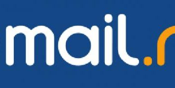 """Detalhes sobre como remover a caixa de correio no """"Meile"""""""