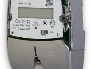 Il contatore elettrico monofase ESR-55: revisione, l'istruzione