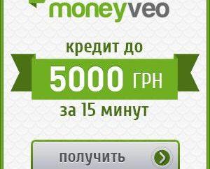 """usługi online za wydawanie kredytów """"Maniveo"""": opinie klientów"""