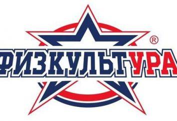 """""""A educação física"""" – um clube de fitness em Yekaterinburg: programa de treinamento e equipamento de treinamento"""