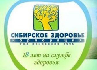 """""""siberiano salute purezza Origins"""": recensioni dei medici. Come prendere """"siberiani Salute Origins purezza""""?"""