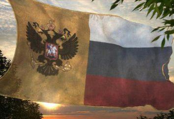 Gli uffici governativi – istituzione statale nell'impero russo. Luoghi pubblici: caratteristiche, la storia e il velo interessante