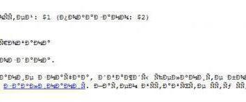 Htaccess (codage): configuration, des exemples d'utilisation