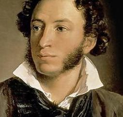 Lo que vivió, la vida de Pushkin AS?