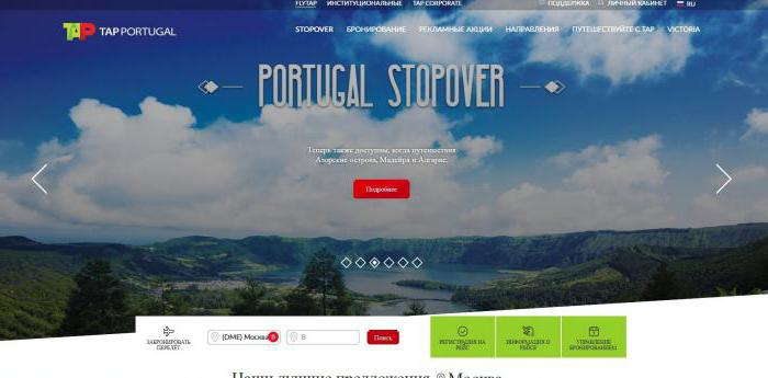compagnie aérienne portugaise