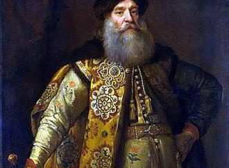 Immobilier en Russie au 17ème siècle: une brève description