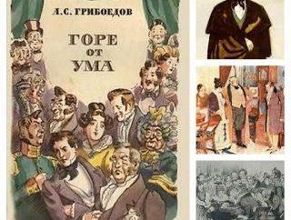 """Charakterystyka Famusov gości na balu. AS Griboyedov """"Biada z Wit"""""""